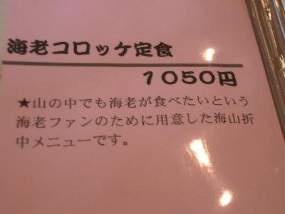 e0084625_14394566.jpg