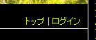 e0084327_1858496.jpg