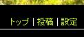 e0084327_19231325.jpg