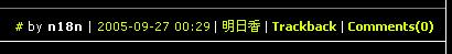 e0084327_20102928.jpg