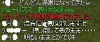 e0021537_1519378.jpg