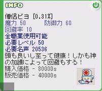 a0011592_0331519.jpg