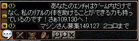 e0073109_002295.jpg