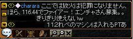 e0073109_00355.jpg