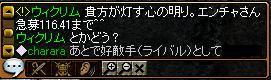 e0073109_034817.jpg