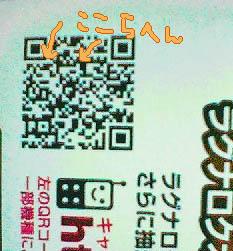 c0050051_2382583.jpg