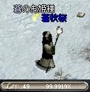 c0045001_2032659.jpg