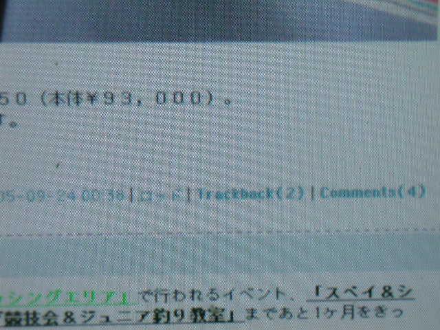 a0020116_17362647.jpg