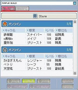 e0037525_10393540.jpg