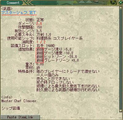 e0014227_2334864.jpg