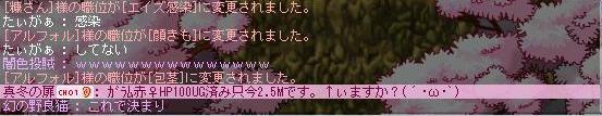 e0063829_12291719.jpg