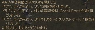 e0026746_19375843.jpg