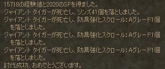 e0026746_19385586.jpg