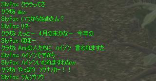 e0069782_1624721.jpg