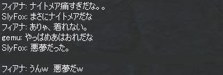 e0069782_9133930.jpg