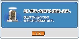 e0008809_6335256.jpg