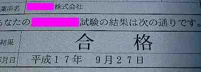 e0054521_2049075.jpg