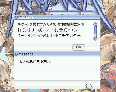 e0053949_0241798.jpg