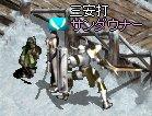 e0058448_17304723.jpg