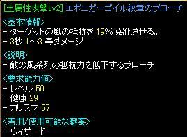 e0058739_543535.jpg