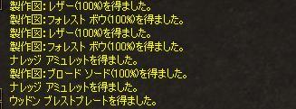 e0026746_1544981.jpg