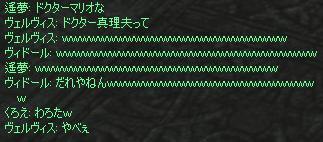 e0048775_444582.jpg