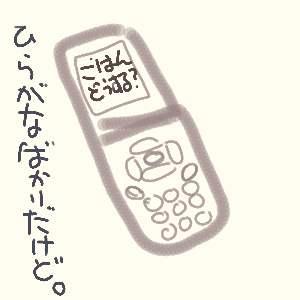e0027698_1955762.jpg