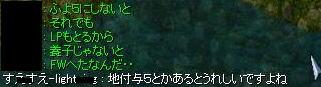 e0065378_16533639.jpg