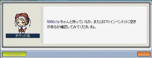 e0008022_22315232.jpg