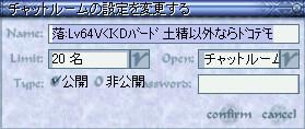 e0064653_19365124.jpg