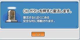 e0016979_023482.jpg