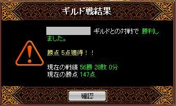 e0018597_2313896.jpg