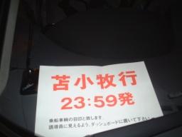 e0047026_22111582.jpg