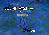 c0035735_16564372.jpg