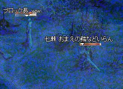 c0035735_16565018.jpg