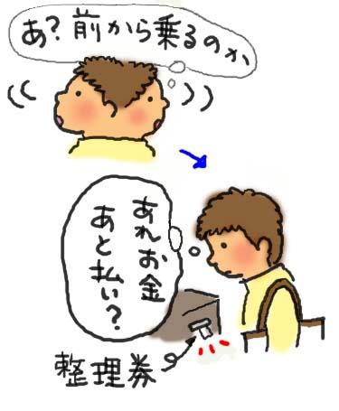 c0071003_18515653.jpg