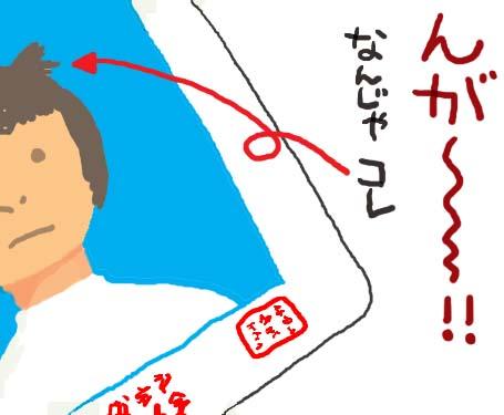 c0071003_1854035.jpg