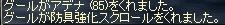 e0090007_0444647.jpg