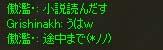 c0012810_17195168.jpg