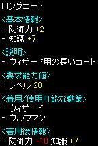 e0058739_15281676.jpg