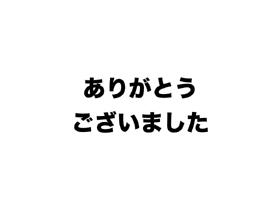 a0026568_131317.jpg