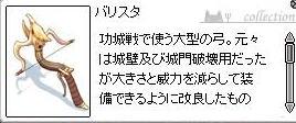 e0065378_1225146.jpg