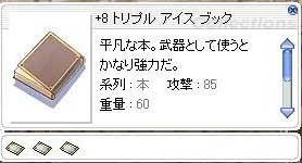 c0069371_937675.jpg