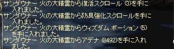 e0058448_10445139.jpg