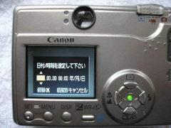 c0006757_1924936.jpg