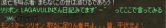 e0036480_3474097.jpg