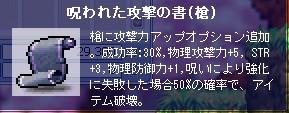 e0039800_1758306.jpg