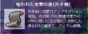 e0039800_1758920.jpg