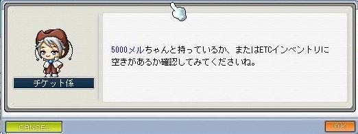 e0048230_2341355.jpg