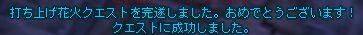 e0051215_21451785.jpg